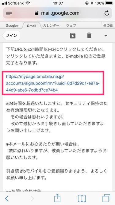 URLの画像