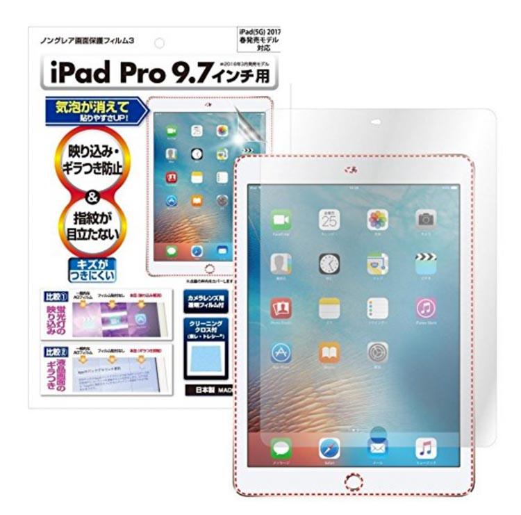 iPadの保護フィルムの画像