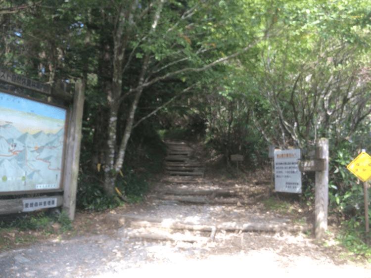 石鎚山土小屋ルート登山口の画像